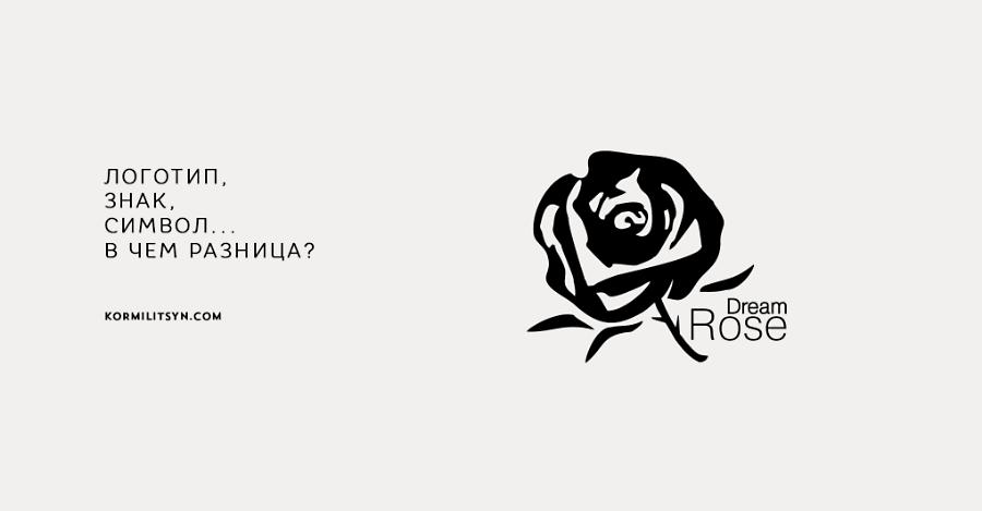 пример изящного логотипа