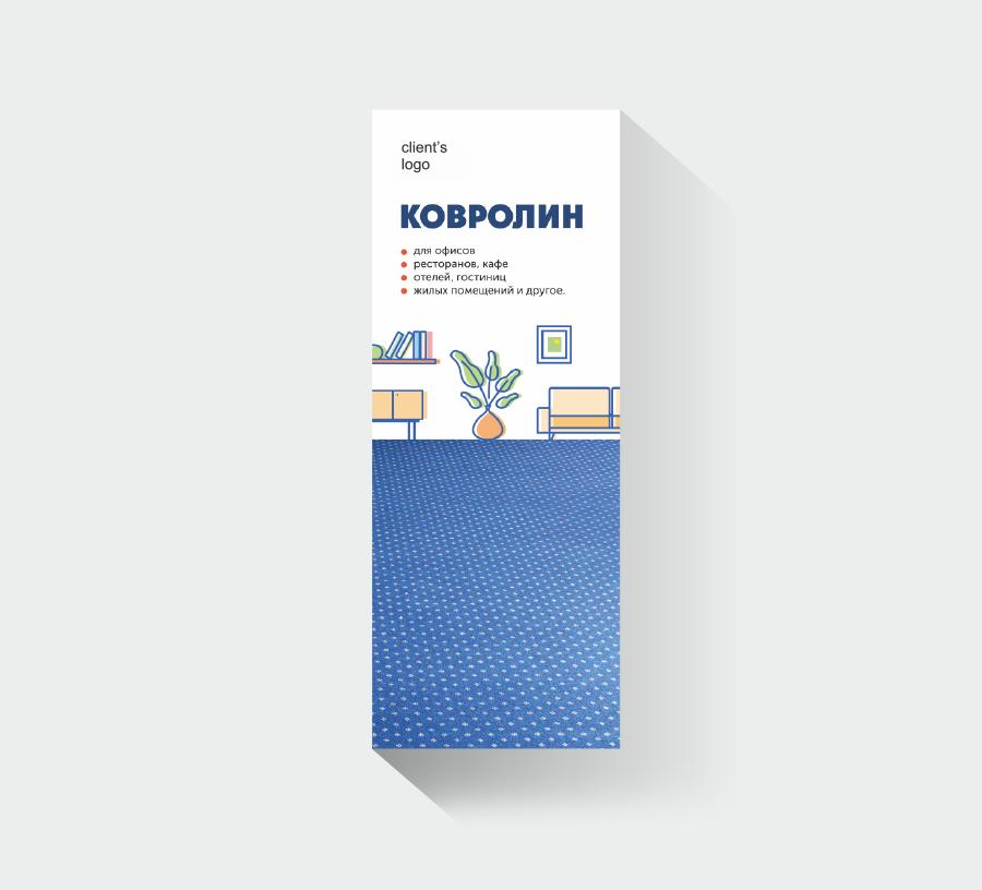 рекламный постер для выставки