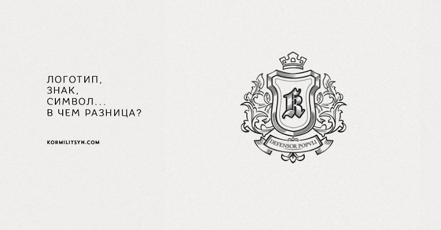 изображение герба