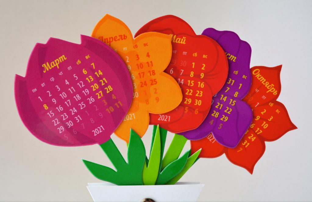календарь с вырубкой