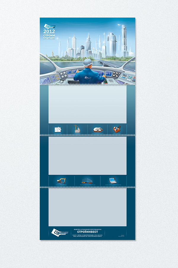 мокап календарь для строительной компании